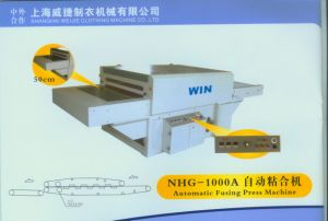 Continuous Fusing Press Machine (NHG-1000A)