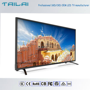 OEM / ODM 32 Inch HD Smart Android LED TV with WiFi Wireless Display