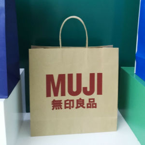 Muji Uniqlo Recycable High Quality Brown Kraft Paper Bag