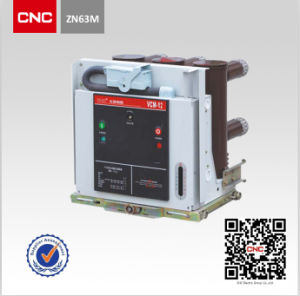 Indoor High Voltage Vacuum Circuit Breaker ZN63A (VS1) -12