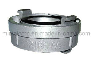 Fire Hose Coupling and Hose Coupling