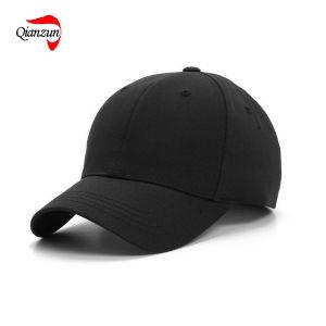 ec75ae97c0fc7 China Blank Baseball Caps and Hats - China Baseball Hats