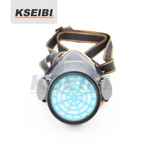 Protective Working Mask Kseibi Single Filter Dust Respirator pictures & photos