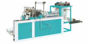 Computer Automatic Heat-Sealing and Heat-Cutting Bag Making Machine pictures & photos