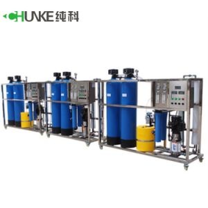Chunke 2017 Hot Sale Water Treatment Machine pictures & photos