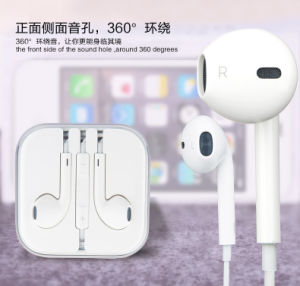 China In Ear Earphone Wired Headset For Iphone 6 6 Plus 5 5s China In Ear Earphone And Earbuds Price