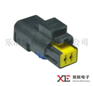 Phenomenal China 2 Way Female Male Waterproof Automotive Electrical Connectors Wiring 101 Capemaxxcnl