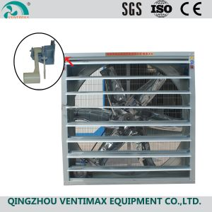 China Wall Fan, Wall Fan Manufacturers, Suppliers, Price | Made-in