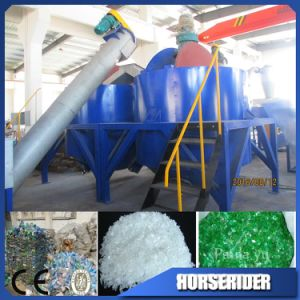 Pet Bottle Flake Scraps Recycling Machine pictures & photos