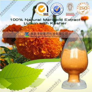 100% Natural Marigold Extract Lutein with 0.5% Zeaxanthin