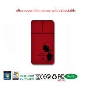 Ultra Slim Mouse