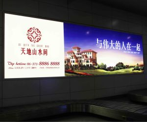 Outdoor Advertising Super Slim LED Light Box Signs (9060)