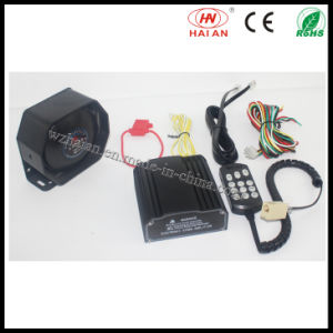 Security Siren and D-Speaker Assembly (HA998-100W, D-100W) pictures & photos