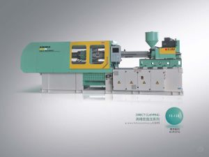 50 Ton High Precision Direct Clamping Injection Molding Machine (JH-50)