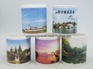 Wholesale 11oz Ceramic Coffee Mug of Yxb001 pictures & photos