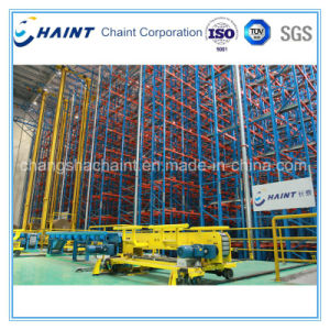 China Automated Storage System, Automated Storage System