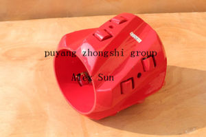 API Standard Rigid Casing Roller Centralizer pictures & photos