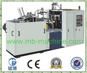 Automatic Paper Cup Machine (MB-A12)