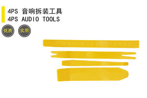 Auto Beauty Equipment and Tool for Garage