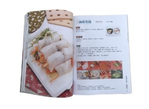 Beauty Full Color Printing Prefect Binding Book /Softcover Book Printing pictures & photos