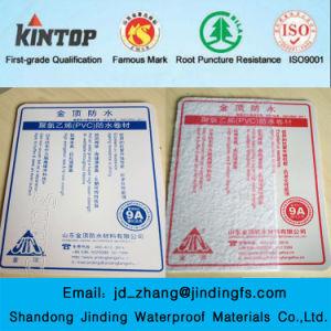 China Pvc Building Material, Pvc Building Material