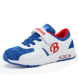 Casual Sports Shoes Fashion New Product for Children (AK615)