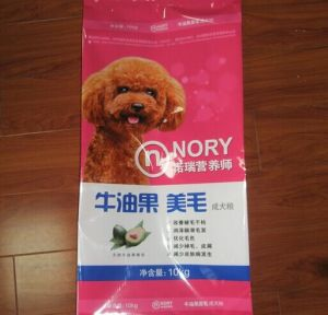 Plastic Aluminum Foil Pet Food Packaging Bags for Dog and Cat pictures & photos
