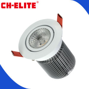 8W/12W/16W Round LED Downlight with Sharp COB