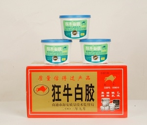 High-Elastic Cream Latex