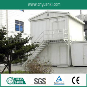 Smart Flexible White/Yellow Prefabricated Container House