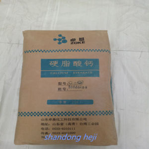 Industrial Grade Calcium Stearate Used in Plastic