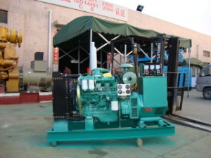 30kw Yuchai Diesel Engine Power Generator Set