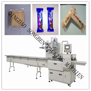 Wafer and Chocolater Bar Auto Packaging Machine pictures & photos