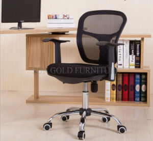 Hot Sale Modern Cheap Mesh Fabric Clerk Office Chair (SZ-OC180) pictures & photos