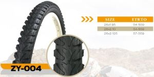 Durable Wear Resistant Bicycle Tires (16*1.75, 18*1.75, 20*1.75)