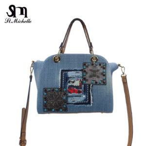 Online Branded Shoulder Bag for Woman