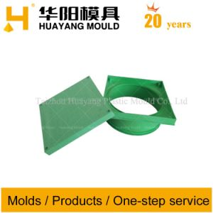 Manhole Mould (HY159) pictures & photos