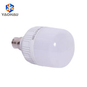 7W9W11W13W15W Bulb Warm LED Spotlight Light Cool LED Lamp White N8nmwO0v