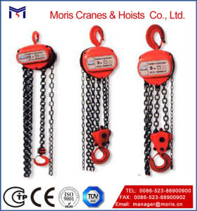 G80 Chain Forged Drop Hook Lever Hoist pictures & photos