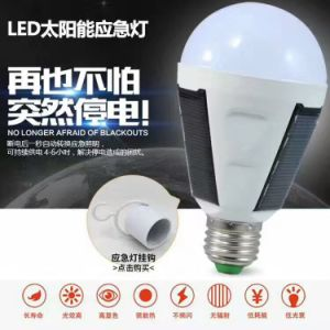 High Quality Low Cost Rechargeable Solar Led Bulb With Small Panels