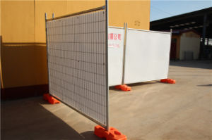 Auatralia Standard Temporary Fence with White HDPE Sheet (XMS46) pictures & photos