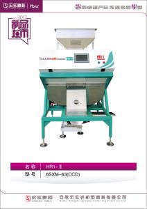 New Intelligent Color Sorter Machine with Nir Camera pictures & photos