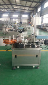 Automatic Pharmaceutical Square and Round Bottle Labeling Machine