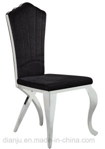 Colorful Fabric Stainless Steel Hotel Furniture Dining Chair (B8866)