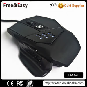 6 Buttons Side Keys Optical USB Wired Desktop Professional Gamer Mouse pictures & photos
