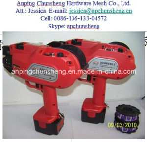 Construction Use Rebar Tying Machine pictures & photos