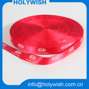 Nylon/Polyester Ribbon Satin Label Tape with Logo Printed