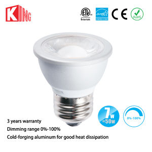 Dimmable E26 E27 8W COB PAR16 LED Light Bulbs