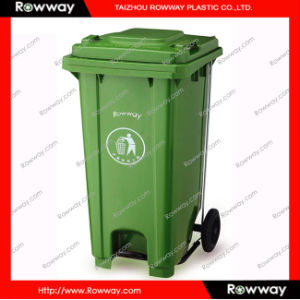 240L Plastic Dustbin with Pedal
