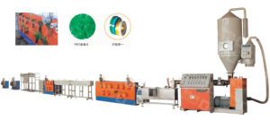 Pet Strap Making Production Line (GY-DBS- PET)